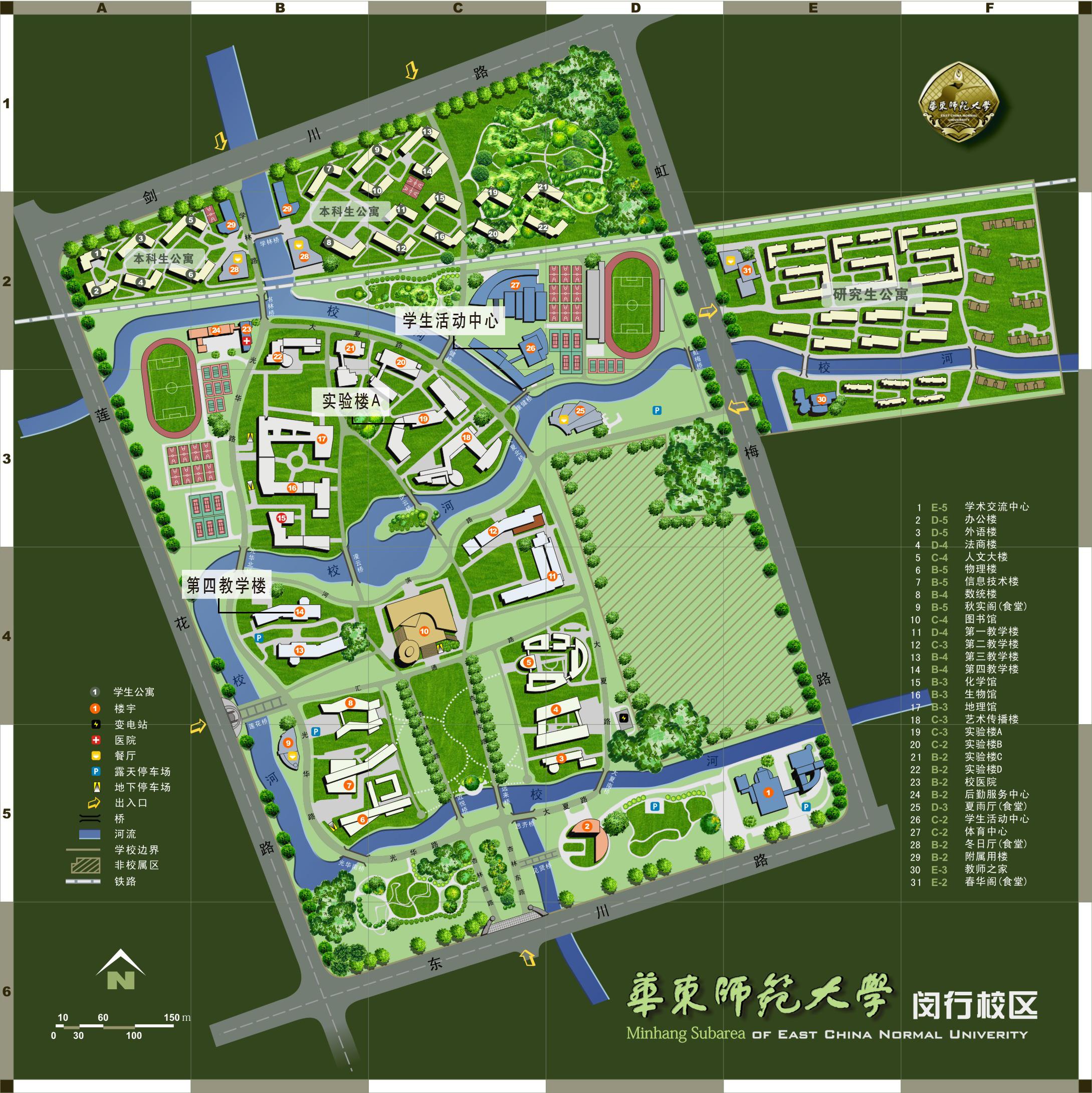 附件三:华东师范大学闵行校区平面图.jpg